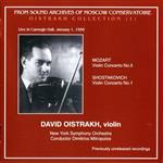 Давид Ойстрах, скрипка. Концерт в Карнеги-Холл, 1 января 1956 года