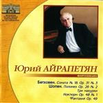 Юрий Айрапетян, фортепиано