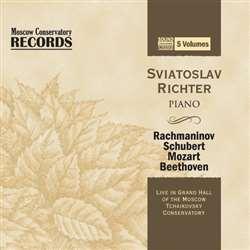 Святослав Рихтер (фортепиано). Записи концертов в Большом зале консерватории