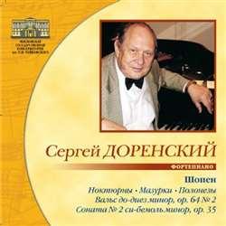 Сергей Доренский, фортепиано