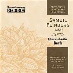 Самуил Файнберг, фортепиано