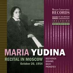 Мария Юдина (фортепиано)