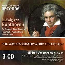 Л. ван Бетховен. Все концерты для фортепиано с оркестром