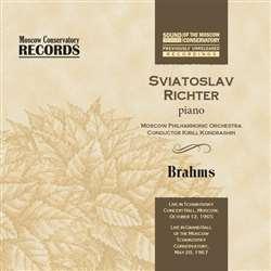 Святослав Рихтер (фортепиано)