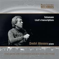 Дмитрий Алексеев (фортепиано)