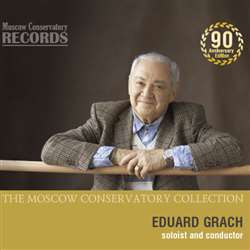 Эдуард Грач. К 90-летию