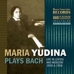 Мария Юдина играет Баха