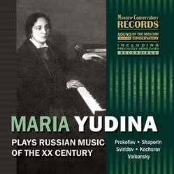 Мария Юдина (фортепиано). Русская музыка XX века
