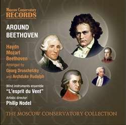Вокруг Бетховена. Ансамбль  «L'esprit du Vent»