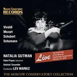 НаталияГутман  (виолончель)