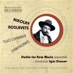 Николай Рославец. Две камерные симфонии