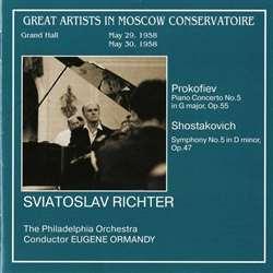 Святослав Рихтер, фортепиано