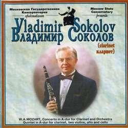 Владимир Соколов, кларнет (Моцарт)