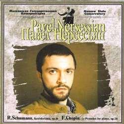 Павел Нерсесьян, фортепиано
