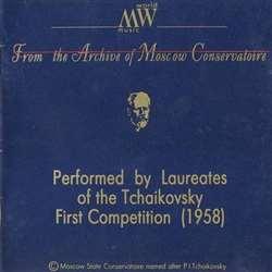 Играют лауреаты I конкурса им. П. И. Чайковского (1958) (Диск 1, 2)
