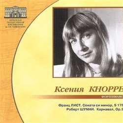 Ксения Кнорре, фортепиано