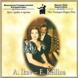 Дуэт трубы и органа (А. Иков, Е. Кейлина)