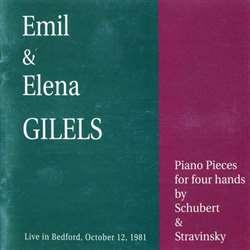 Эмиль и Елена Гилельс