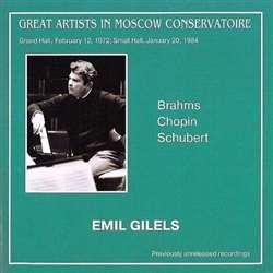 Эмиль Гилельс , фортепиано