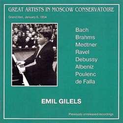 Эмиль Гилельс, фортепиано