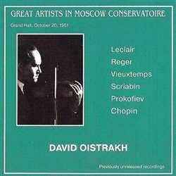 Давид Ойстрах, скрипка
