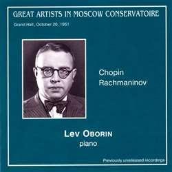 Лев Оборин, фортепиано