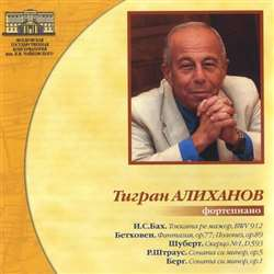 Тигран Алиханов, фортепиано