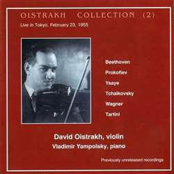 Давид Ойстрах, скрипка; Владимир Ямпольский, фортепиано
