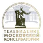 Телевидение Московской консерватории