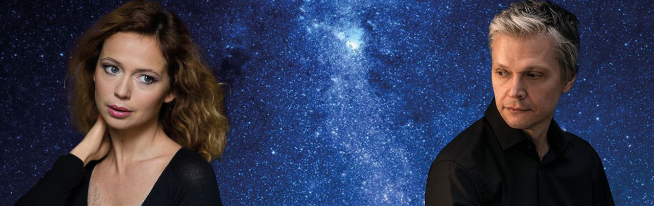 «Рассыпающая звезды»