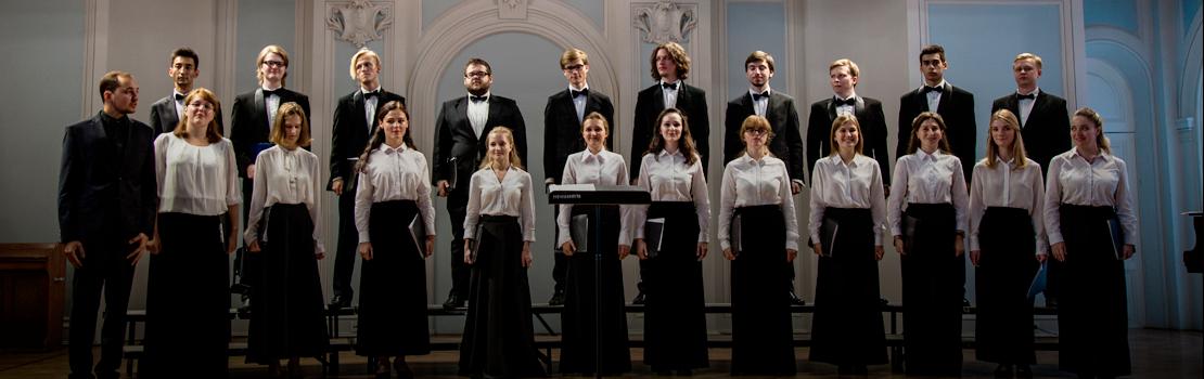 Молодёжный камерный хор Москвы