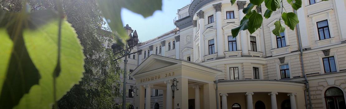 Московской консерватории 155 лет!