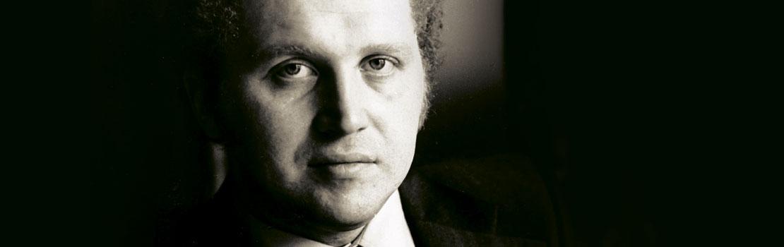 Посвящение Олегу Кагану