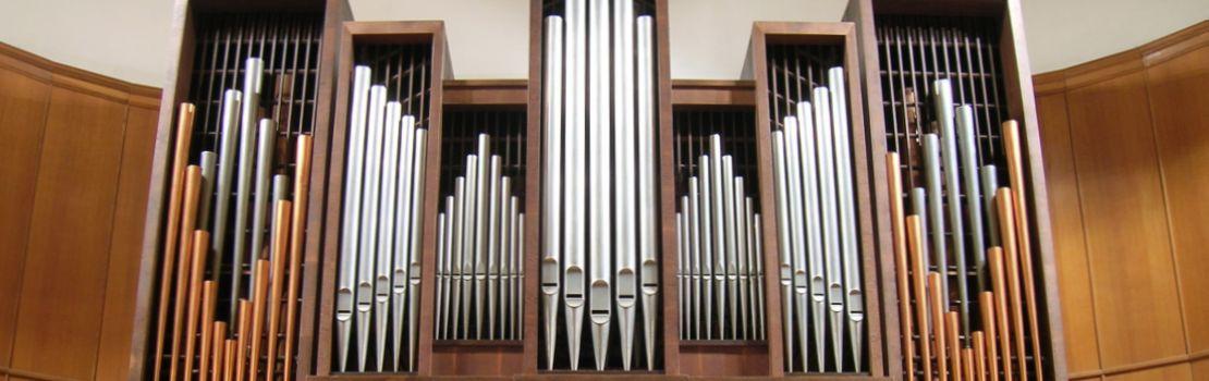 XXI Московский органный фестиваль