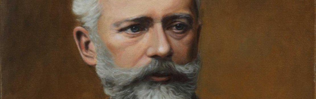 К 180-летию П. И. Чайковского